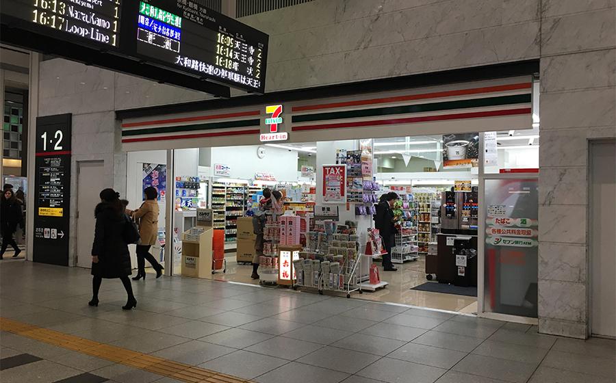 店舗検索結果 店舗一覧 ジェイアール西日本デイリー ...